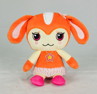 Garapiko-Pu Sukipper Plush - Cholome