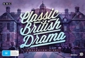 Classic British Drama Collector's Set on DVD
