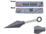 Naruto: Ninja Kunai - Foam & Rubber Replica