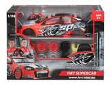 Maisto: 1:24 Holden Racing Team Die-cast Kitset- #2 Garth Tander