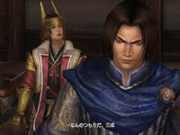 Warriors Orochi for PC Games