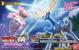 Pokemon Plamo Collection: Xerneas & Diancie Set