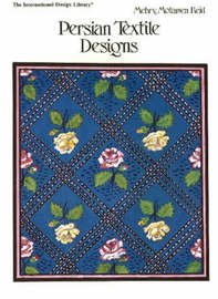 Persian Textile Designs by Caren Caraway image