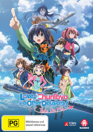 Love, Chunibyo And Other Delusions -Take On Me!- on DVD