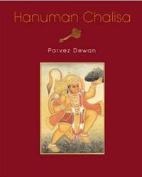 Hanuman Chalisa of Goswami Tulasi Das by Parvez Dewan image