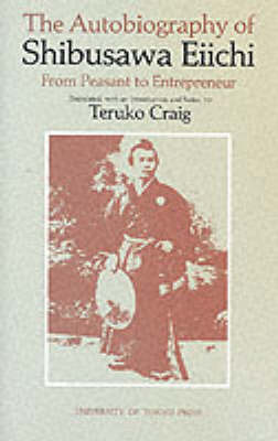 The Autobiography of Shibusawa Eiichi - From Peasant to Entrepreneur by Shibusawa Eiichi