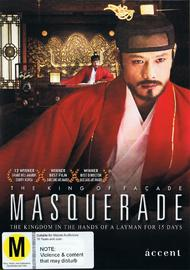 Masquerade on DVD