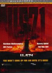 U-571 on DVD