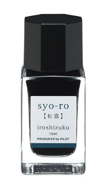 Pilot Iroshizuku Ink - Dew On Pine Tree,Syo-ro (15ml)