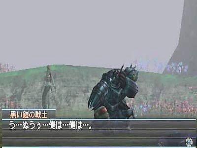 Blade Dancer: Lineage of Light for PSP image
