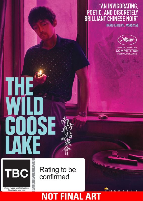 The Wild Goose Lake on DVD