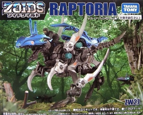Zoids Wild: ZW27 Raptoria - Model Kit