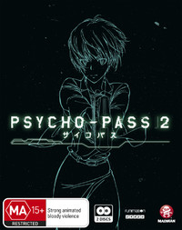 Psycho-pass - The Complete Season 2 on Blu-ray