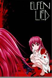 Elfen Lied - Collectors Box & Vol 1 on DVD
