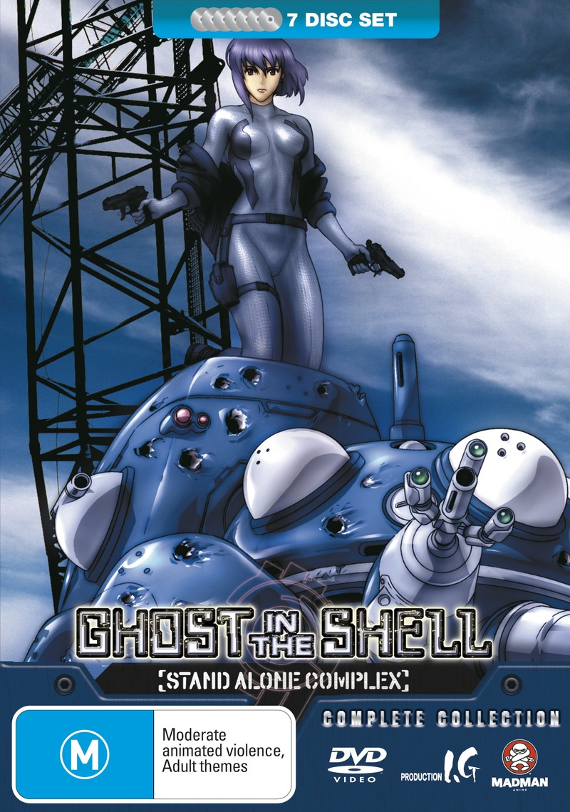 Ghost In The Shell - Stand Alone Complex: Complete Collection (7 Disc Anime) on DVD image