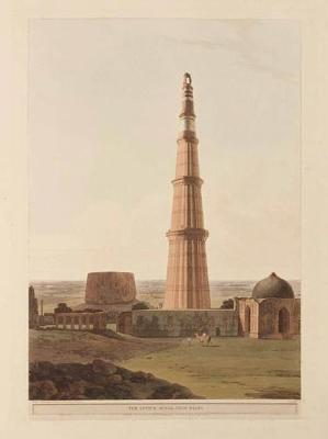 Delhi's Qutb Complex, the Minar, Mosque and Mehrauli by Catherine Asher