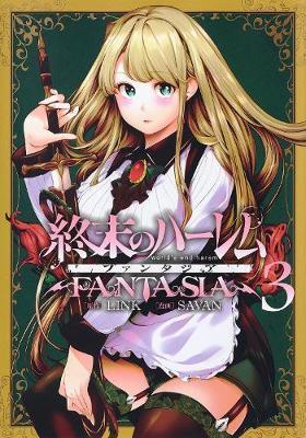 World's End Harem: Fantasia, Vol. 3 by Link