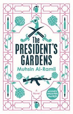 The President's Gardens by Muhsin Al-Ramli image