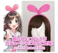 Kizuna AI: Kizuna AI - Cosplay Headband