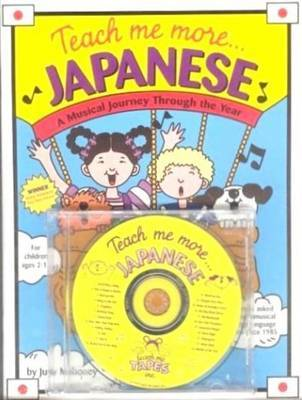 Teach Me More Japanese by Judy Mahoney image