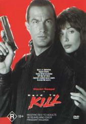 Hard To Kill on DVD
