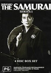 The Samurai - Series 1 (4 Disc Box Set) on DVD
