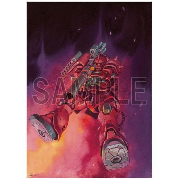 Mobile Suit Gundam: MS-06S Zaku - A3 Clear Poster