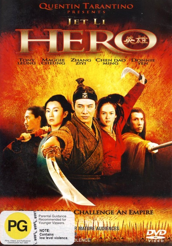 Hero (AKA Ying Xiong) on DVD