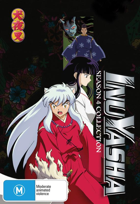 Inuyasha Season 4 Collection on DVD