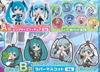 Hatsune Miku: Snow Miku Collection - Mini-Figure (Blind Box)