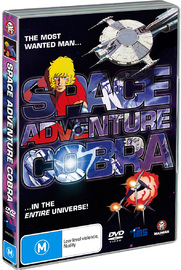 Space Adventure Cobra on DVD image