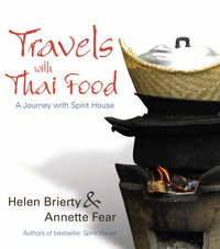 Travels with Thai Food by Helen Brierty image