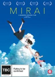 Mirai on DVD