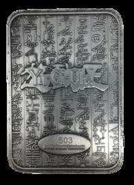Yu-Gi-Oh: Metal God Card - Obelisk the Tormentor