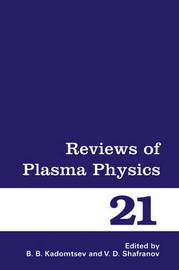 Reviews of Plasma Physics image