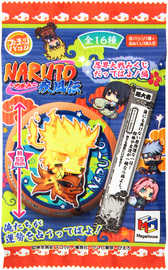 Naruto Fortune Badge - Blind Box