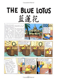 The Blue Lotus (The Adventures of Tintin #5) by Herge image