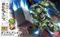 1/144 HG Gundam Gusion Model Kit