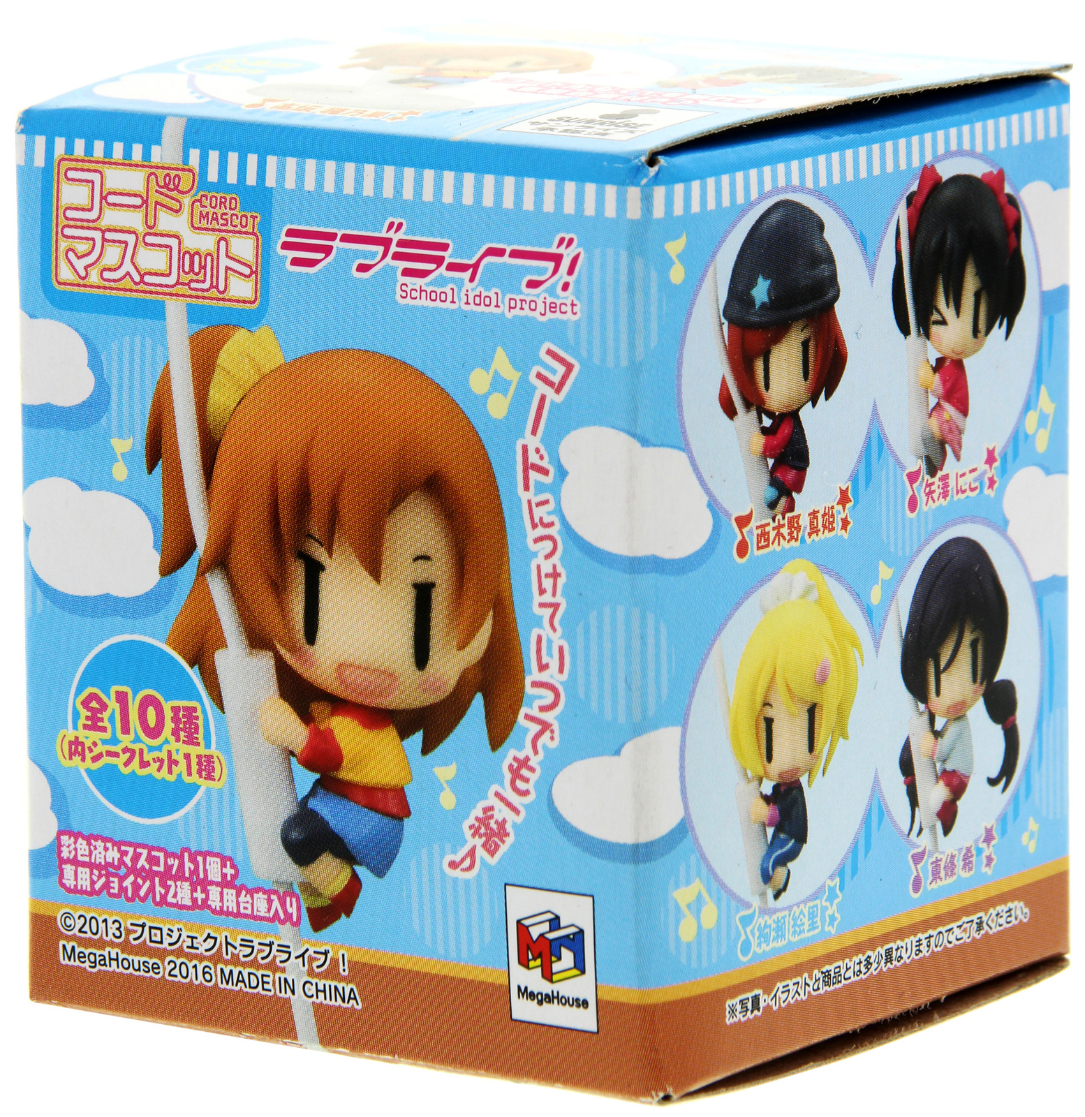 pint pdq fighter heroes funko size anime vinyl box blinds streete figure blind street