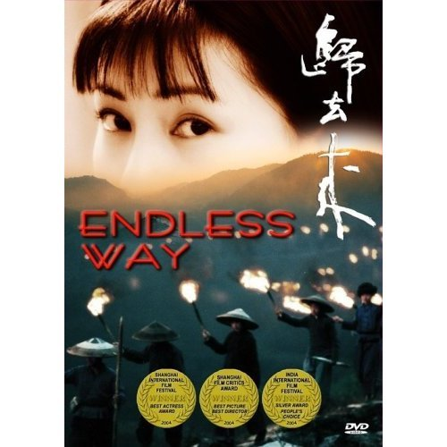Endless Way on DVD