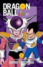 Dragon Ball Full Color Freeza Arc, Vol. 1 by Akira