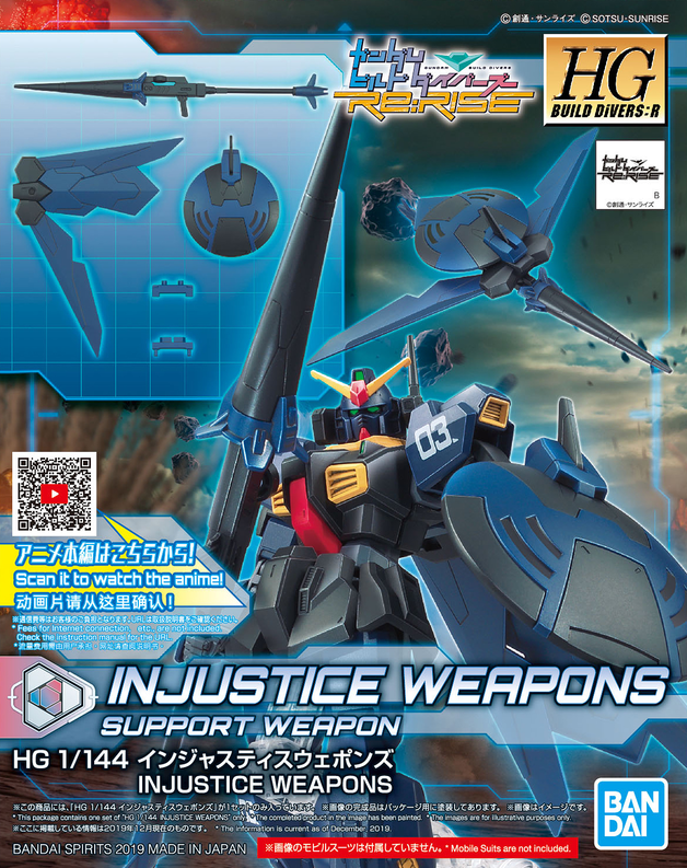 HGBD:R 1/144 Injustice Weapons - Model Kit