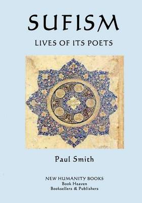 Sufism by Paul Smith image