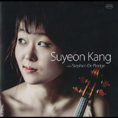 Recital by Suyeon Kang