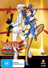 Burst Angel - Vol 3 - East meets West on DVD