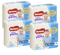 Huggies Ultra Dry Nappy Pants Convenience Shipper - Junior Boy 15+ kg (64)