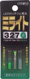 Hiromisangyo - Milight 327G Mini LED Green