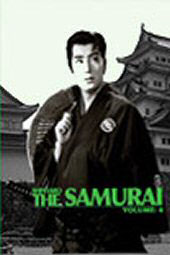 Shintaro The Samurai - 4 on DVD