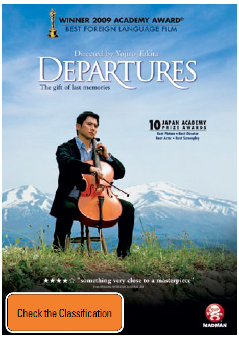 Departures on DVD image