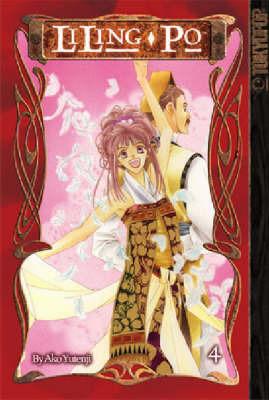 Liling Po: v. 4 by Ako Yutenji